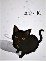 Cat K