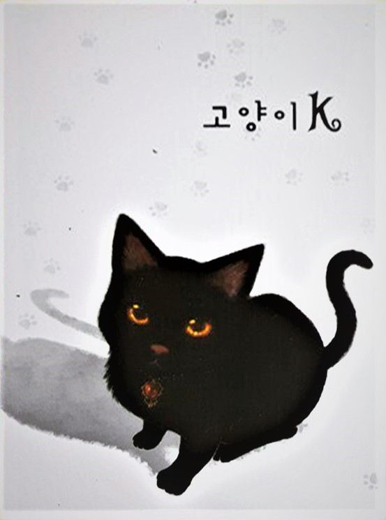Witch Cat Lineage